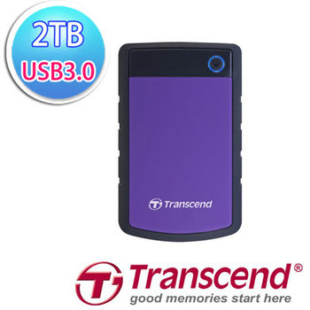 Transcend 創見 STOREJET 25H3P 2TB  2.5吋 外接行動硬碟 紫