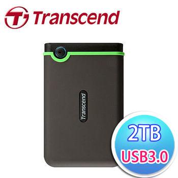 Transcend 創見 2TB StoreJet 25M3 2.5吋防震行動硬碟-黑