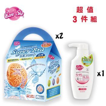 【CareShe可而喜】第三代清洗胸罩內衣球2入+去血污酵素洗衣劑1入