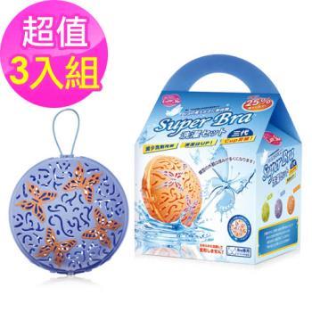 【CareShe可而喜】第三代蝶舞風華胸罩洗衣球3入組