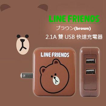 Line Friends熊大USB雙孔輸入充電變壓器