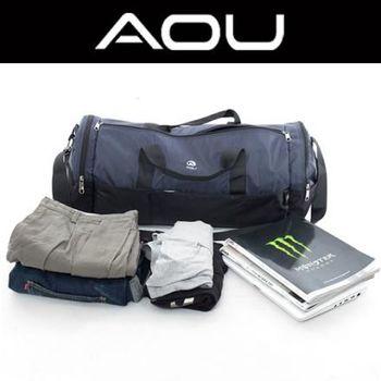 【AOU微笑旅行】圓桶旅行袋 行李袋(任選一枚101-001)