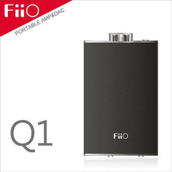 FiiO Q1 USB DAC隨身型耳機功率放大器