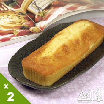 奧瑪檸檬磅蛋糕340g*2條