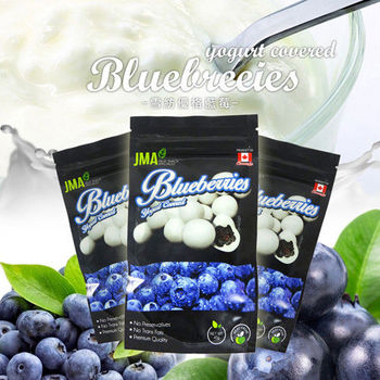 JMA 雪紡優格藍莓-40g