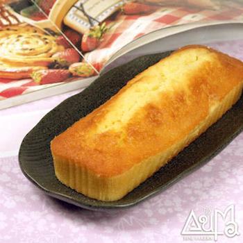 奧瑪檸檬磅蛋糕340g*1條