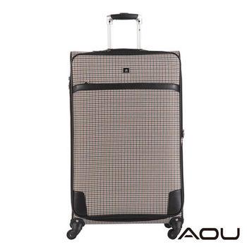【AOU微笑旅行】24吋商務旅行箱 可加大行李箱(千鳥格1201B)