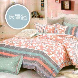 【R.Q.POLO】開心寶貝 精梳棉-雙人標準五件式兩用被床罩組(5X6.2尺)
