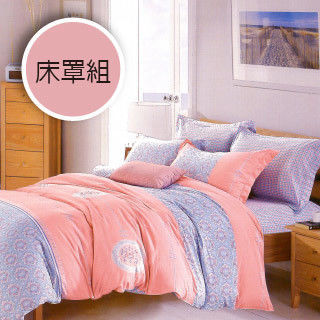 【R.Q.POLO】艾格時尚 精梳棉-雙人標準五件式兩用被床罩組(5X6.2尺)