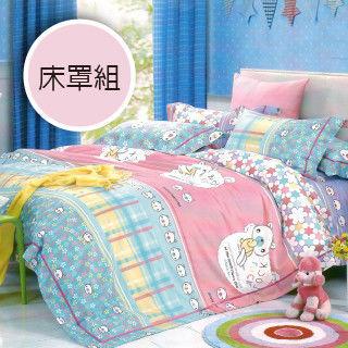 【R.Q.POLO】幸運小熊 精梳棉-雙人標準五件式兩用被床罩組(5X6.2尺)