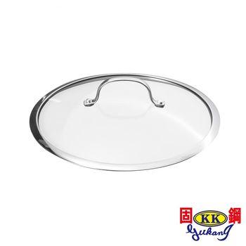 【固鋼】皇家銅鈦精品鍋蓋30cm
