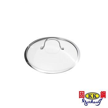 【固鋼】皇家銅鈦精品鍋蓋18cm