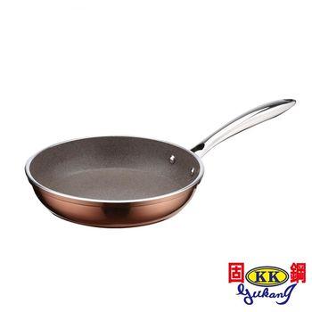 【固鋼】皇家銅鈦精品鍋具24cm平底鍋