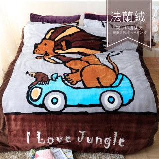 【R.Q.POLO】童趣系列 『獅子王』法蘭絨雙人加大鋪棉床包毯被四件組(6X6.2尺)