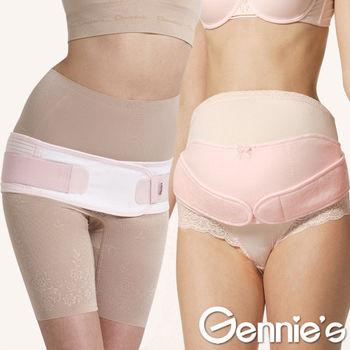 [Gennies奇妮] 中腹型托腹帶+美臀束帶-醫療用束帶(未滅菌)(GC98+GC97)