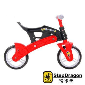 【StepDragon】 安全無毒材質可調3段式繽紛色彩感統協調滑步車-EU