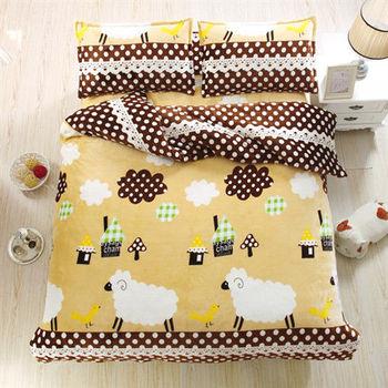 Lapin 陽光小羊 法蘭絨雙人四件式舖棉床包兩用被組