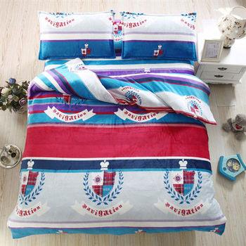 Lapin 航海士 法蘭絨雙人四件式舖棉床包兩用被組