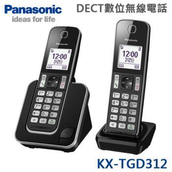 Panasonic國際牌 DECT數位無線電話(KX-TGD312)黑色