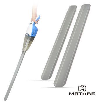 MATURE美萃 18.0V吸塵器專用延長管一組入