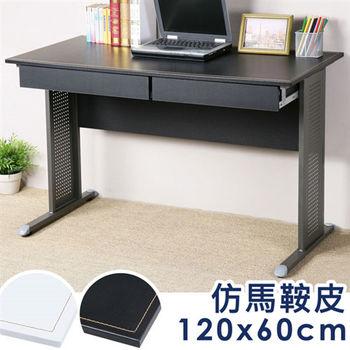 Homelike 路易120cm辦公桌-仿馬鞍皮(附二抽屜)