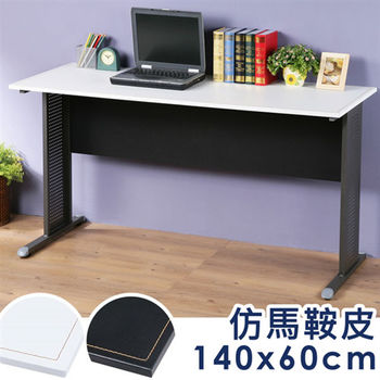 Homelike 路易140cm辦公桌-仿馬鞍皮
