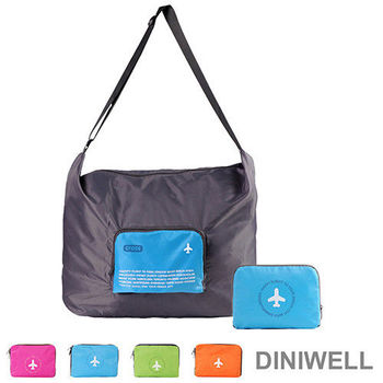 【韓版】DINIWELL多功能單肩斜背可折疊行李箱拉桿收納包(40L)