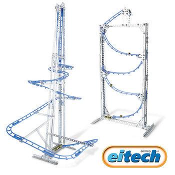 【德國eitech】益智鋼鐵玩具-奔跑吧 彈珠 C610