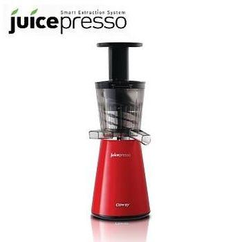 《Coway》Juicepresso三合一慢磨萃取原汁機CJP-03(紅)