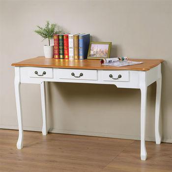 Homelike 美式鄉村三抽書桌