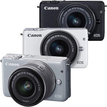 [64G+雙電組]【Canon】 EOS M10 15-45mm STM(公司貨)