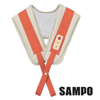 聲寶SAMPO-肩頸按摩器(ME-D1304L)