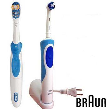 德國百靈Oral-B-活力美白電動牙刷D12.N+電池式電動牙刷(B1010)
