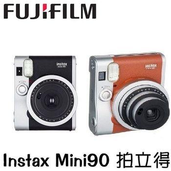 FUJIFILM instax mini90 復古風 拍立得 (平輸)