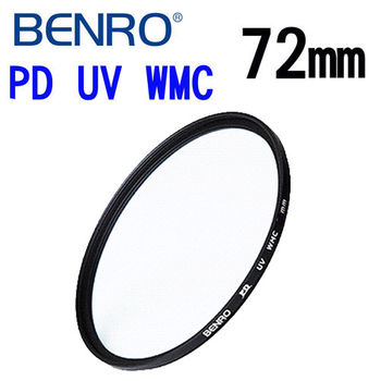 BENRO 百諾 PD UV WMC 72mm 抗耀光奈米鍍膜保護鏡