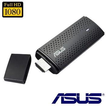 ASUS華碩 Miracast Dongle 華碩高畫質無線影音連接器  (Z380C / ZenFone 2)