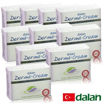 【土耳其dalan】溫和舒敏滋養皂10入(冬季限量組)
