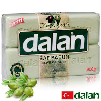 【土耳其dalan】頂級橄欖油活膚皂4入超值組