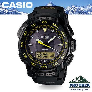 【CASIO 卡西歐 登山錶 系列】專業登山錶(PRG-550 黃)