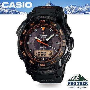 【CASIO 卡西歐 登山錶 系列】專業登山錶(PRG-550 黑橘色)