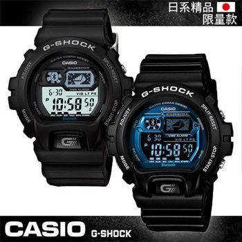 【CASIO 卡西歐 G-SHOCK 系列】全日製限量版-藍芽裝置運動錶(GB-6900B)