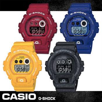 【CASIO 卡西歐 G-SHOCK 系列】針織紋路設計_繽紛休閒運動錶(GD-X6900HT)