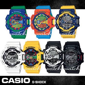【CASIO 卡西歐 G-SHOCK 系列】超人氣大錶徑生力軍 多層次錶盤雙顯錶(GA-400)
