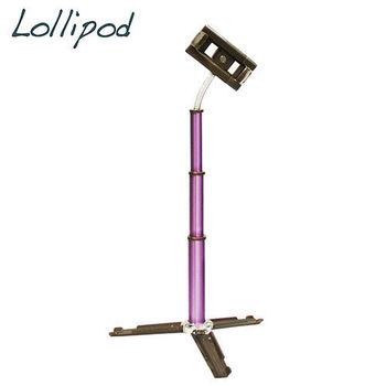 Lollipod自拍樂腳架手機支撐架PHS2-晶石紫