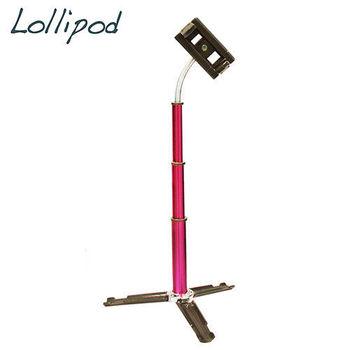 Lollipod自拍樂腳架手機支撐架PHS2-珊瑚紅