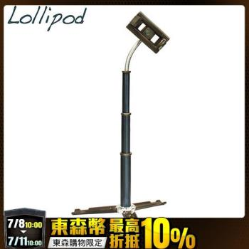Lollipod自拍樂腳架手機支撐架PHS2-深藍