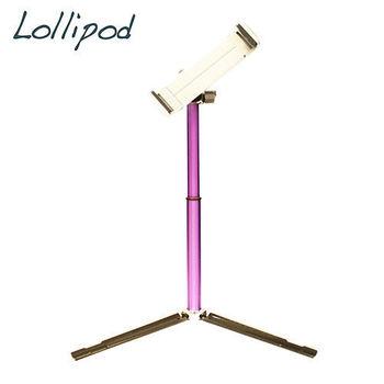 Lollipod自拍樂腳架平板支撐架TS cafe-晶石紫