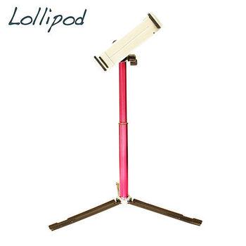Lollipod自拍樂腳架平板支撐架TS cafe-珊瑚紅
