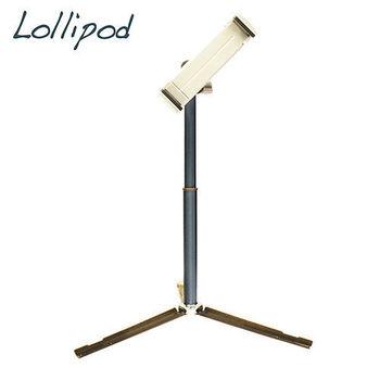 Lollipod自拍樂腳架平板支撐架TS cafe-深藍
