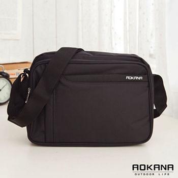 【AOKANA奧卡納】MIT台灣製 輕量防潑水 斜揹包 側背包(02-002)